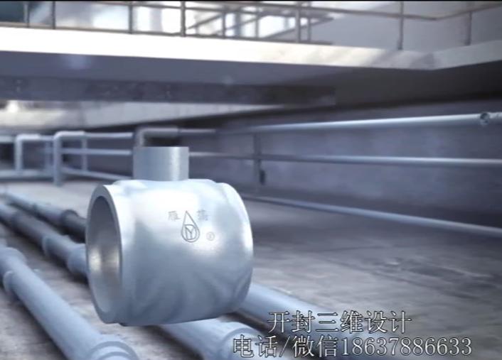 管道3D动画