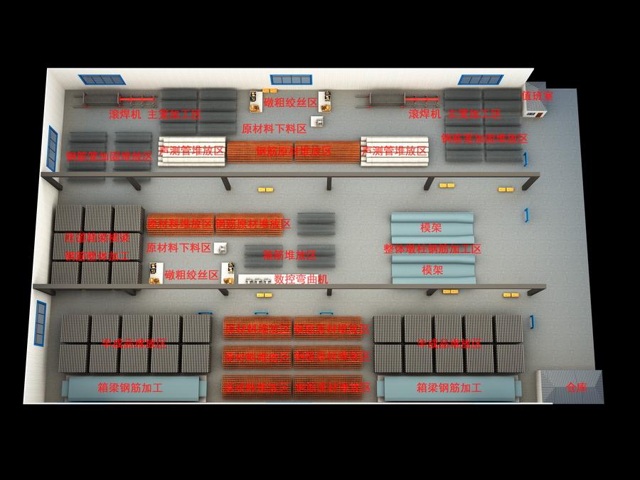 钢筋加工棚效果图