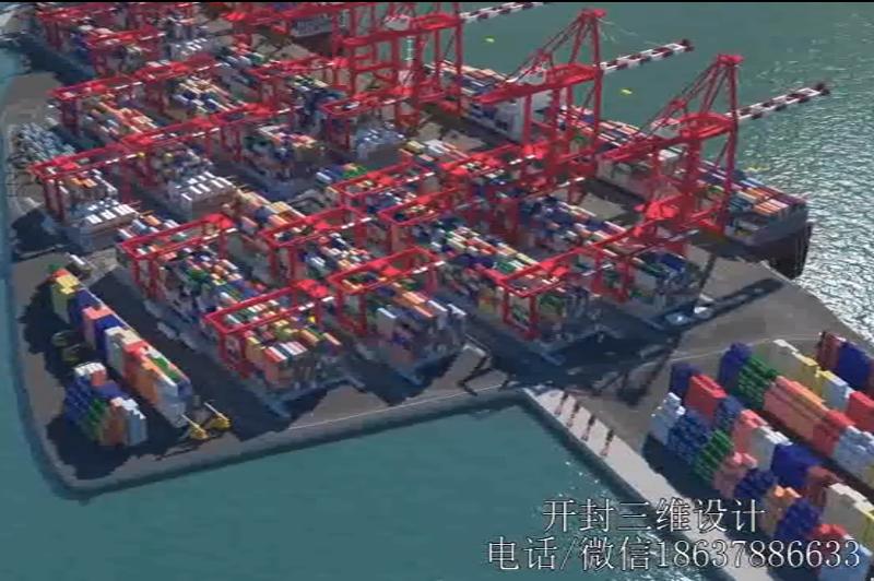 港口码头吊装集装箱3D动画视频演示