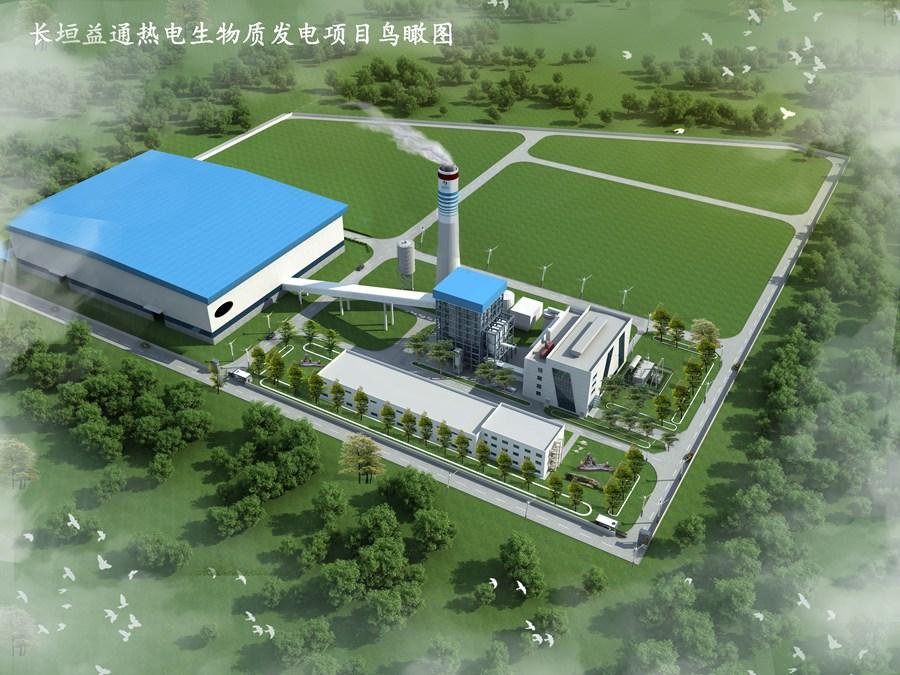 发电厂鸟瞰效果图