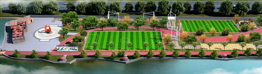 体育广场效果图制作