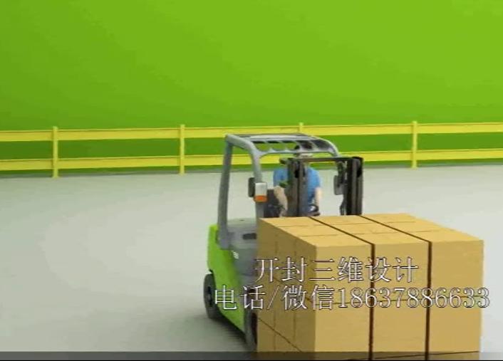 智慧物流智能仓储物流3D动画演示