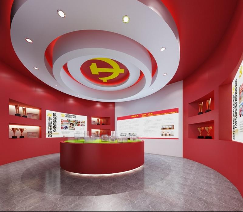 党建展厅效果图设计